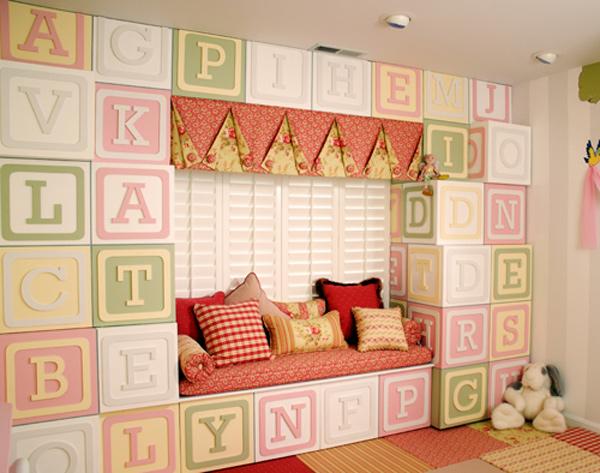 Katie Room