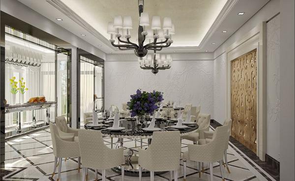 Mishal Dining Room
