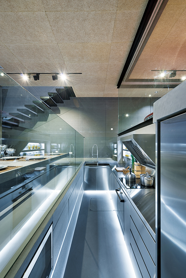 sunken kitchen