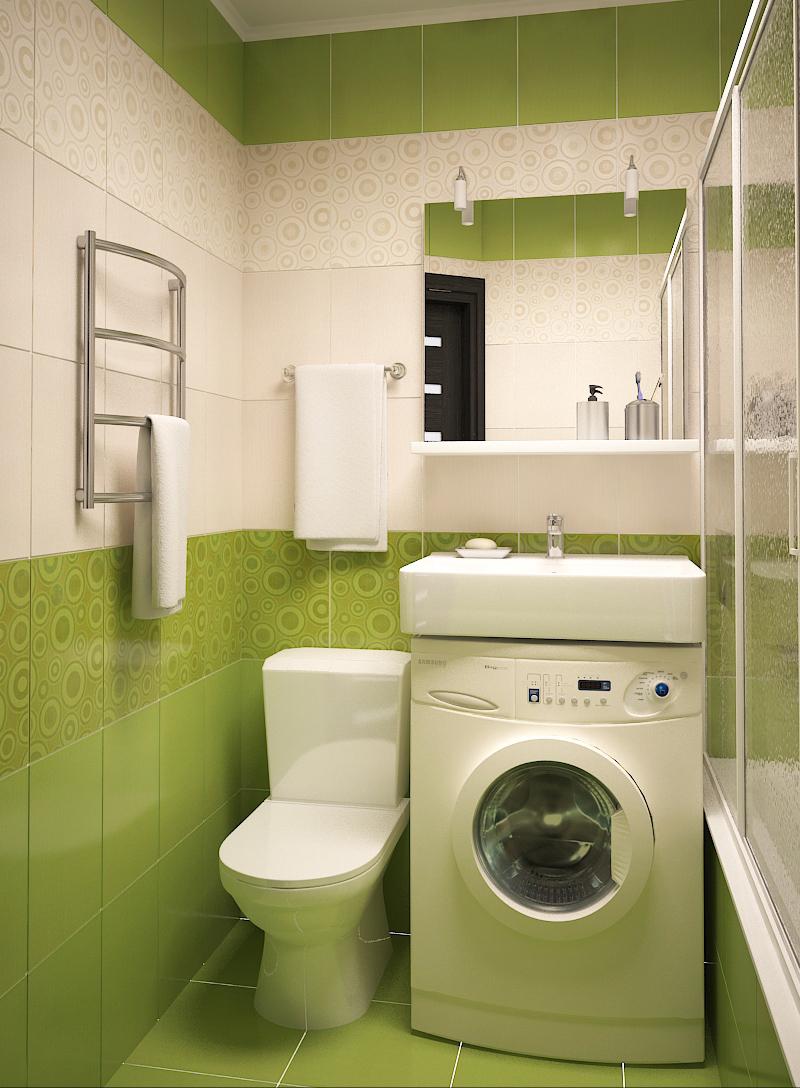 Bathroom in the Slums